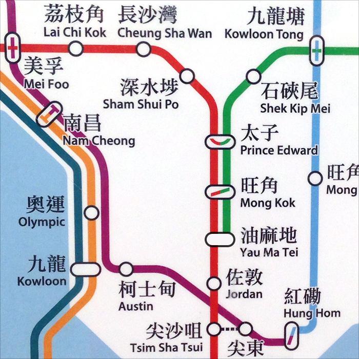 Загадка про схему метро