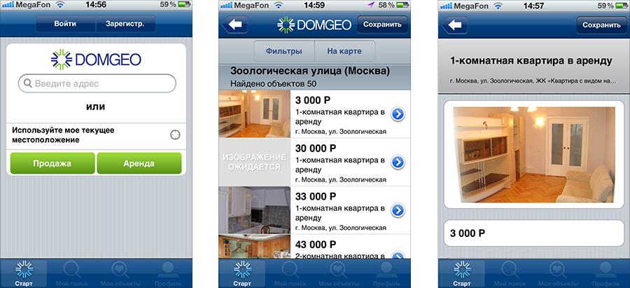 http://blog.infotanka.ru/pictures/domgeo-1.png