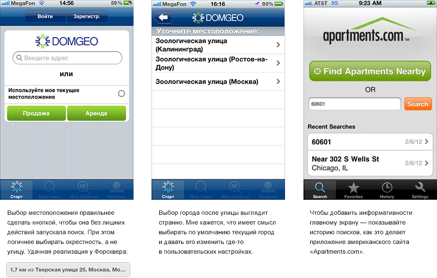 http://blog.infotanka.ru/pictures/domgeo-3.png