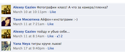 http://blog.infotanka.ru/pictures/facebook-comments.png