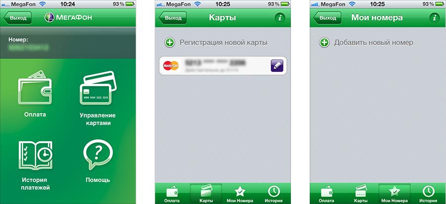http://blog.infotanka.ru/pictures/plati-1.png