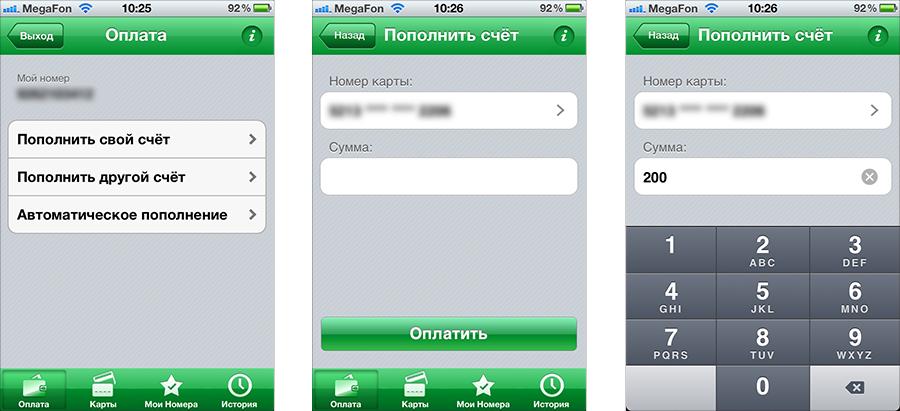 http://blog.infotanka.ru/pictures/plati-2.png