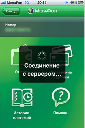 http://blog.infotanka.ru/pictures/plati-4.png